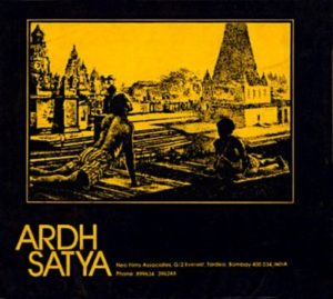 movie-ardh-satya