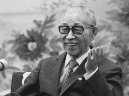 Kōnosuke Matsushita Pics