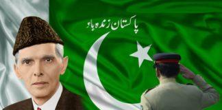 QUAid-e-azam Pics
