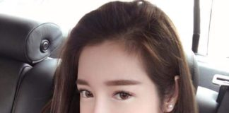 Elly Tran Ha pics
